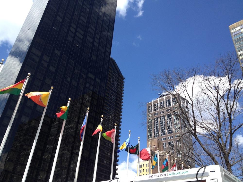 Looking up at the United Nations