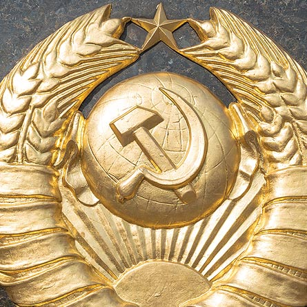 Close up of Soviet-era Russian military pin
