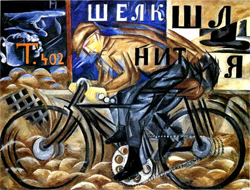 """The Cyclist,"" by Natalia Goncharova"