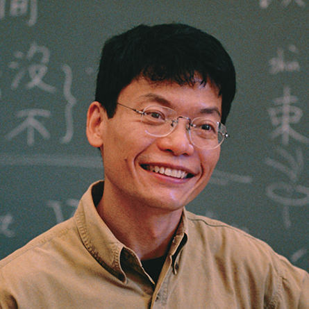 Tek-wah King, Senior Lecturer in Chinese, Department of East Asian Languages and Cultures