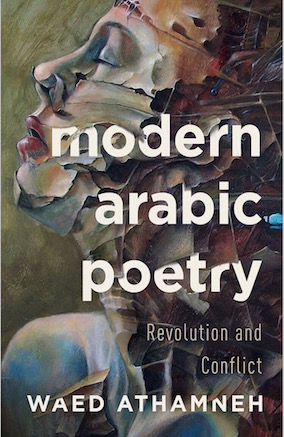 Modern Arabic Poetry jacket, by Waed Athamneh