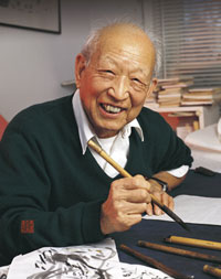 Charles Chu, emeritus professor of Chinese at Connecticut College